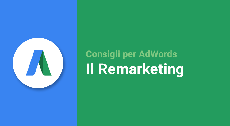 AdWords Remarketing